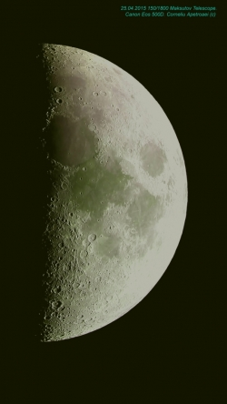 moon_25042015mica.jpg
